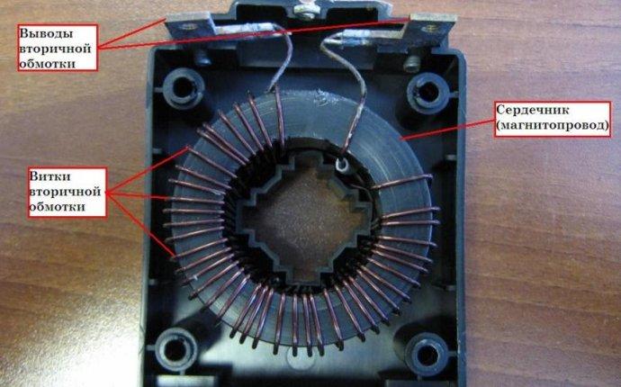 Как устроен трансформатор тока