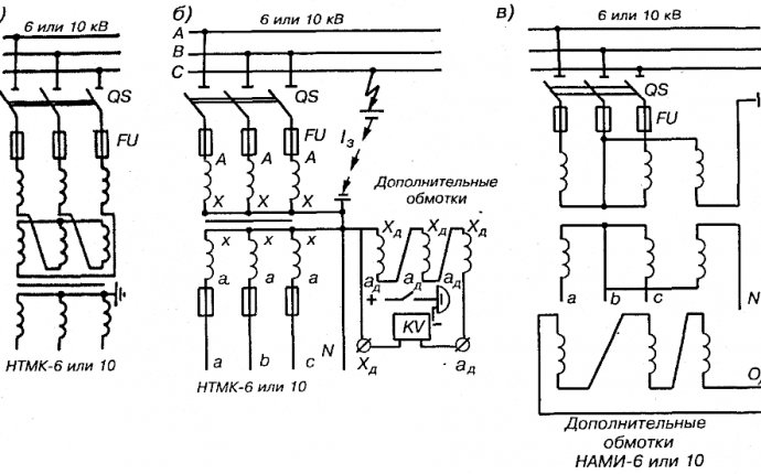 Схемы соединения трехфазных