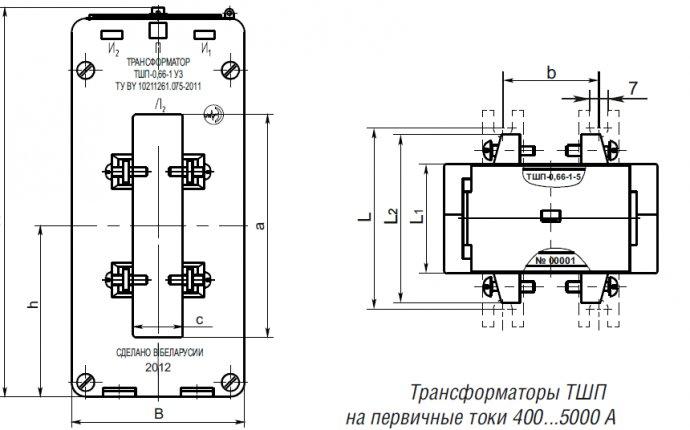 Трансформатор ТШП-0,66 на